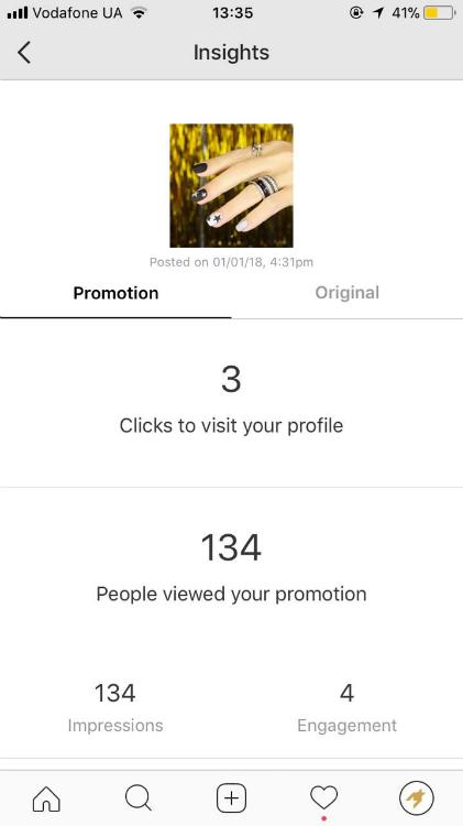 Как рекламировать посты в Instagram мануал Netpeak 035