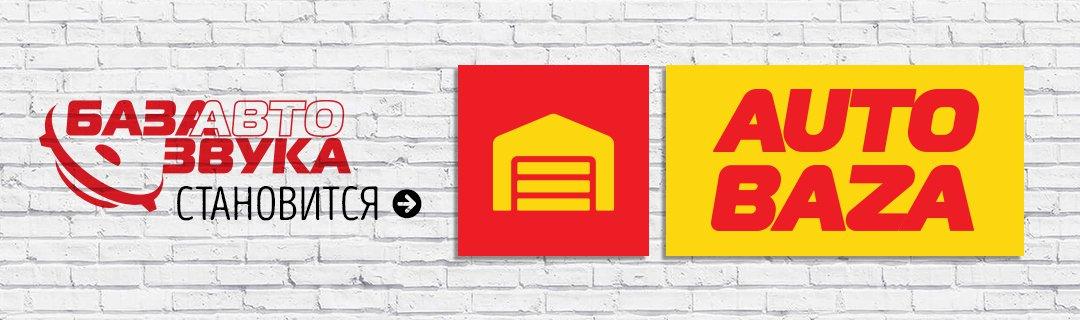 Как смена логотипа и ренейминг отображаются на рекламных кампаниях