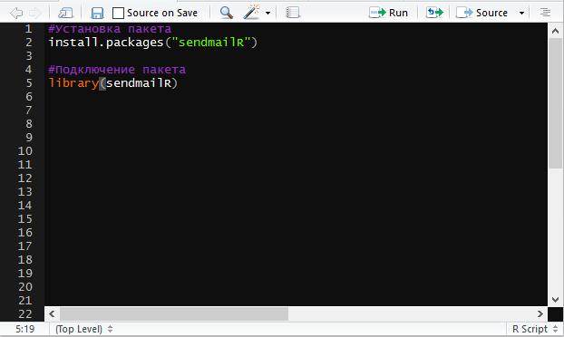 Как установить пакет «sendmailR»
