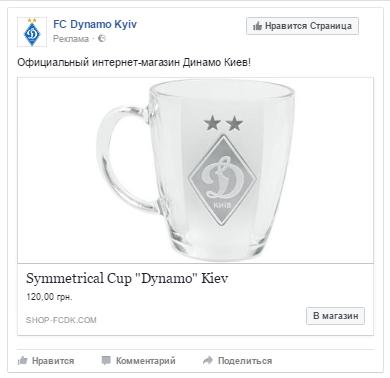 Как выглядит динамический ремаркетинг
