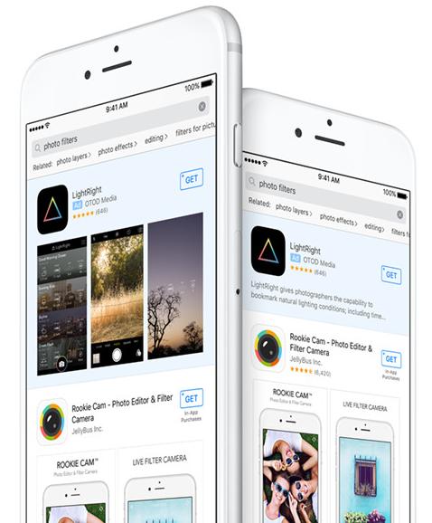 Как изглежда рекламата в App Store