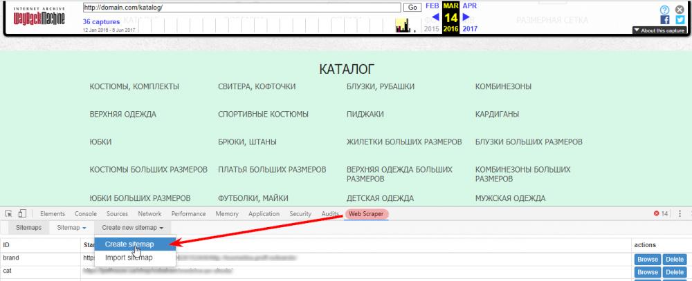 Как выгружать URL-адреса c помощью Web Scraper