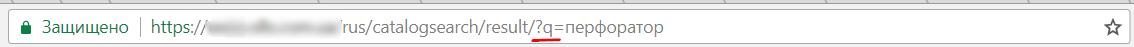 Как задать параметры внутреннего поиска по сайту для отслеживания данных в га