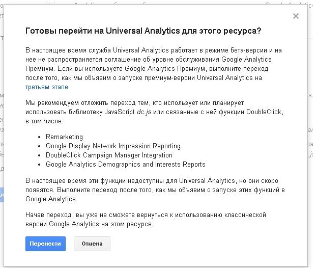 Google объявит о полной интеграции