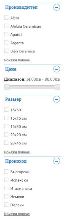 На страница Категории трябва да има линкове към страниците с филтри първо ниво (без пресичане)