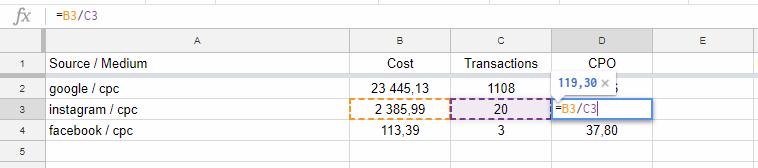 Какие ошибки возникают при работе в Google Analytics и как с ними бороться 012