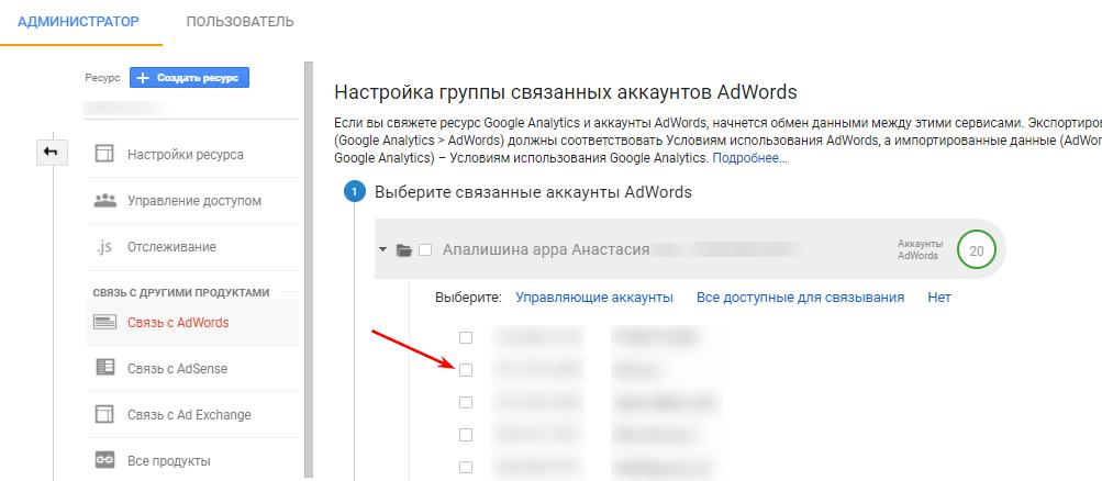 Какие ошибки возникают при работе в Google Analytics и как с ними бороться 016