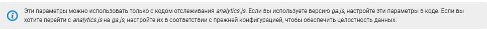 Какие ошибки возникают при работе в Google Analytics и как с ними бороться 017
