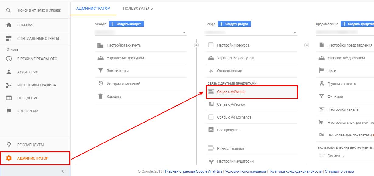 Какие ошибки возникают при работе в Google Analytics и как с ними бороться 05