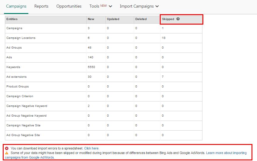 Какие проблемы могут возникнуть при импорте из Google AdWords