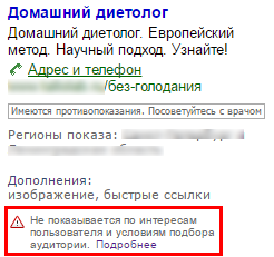 Какие типы кампаний можно использовать в Яндекс.Директ