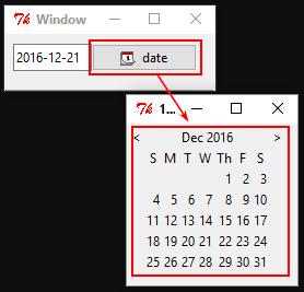 Календар gcalendar
