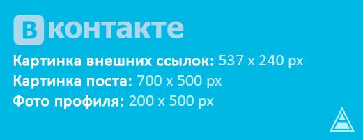 Картинки «В Контакте»
