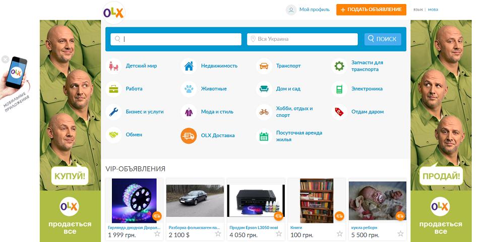 Кейс мобильного приложения OLX и агентства Netpeak