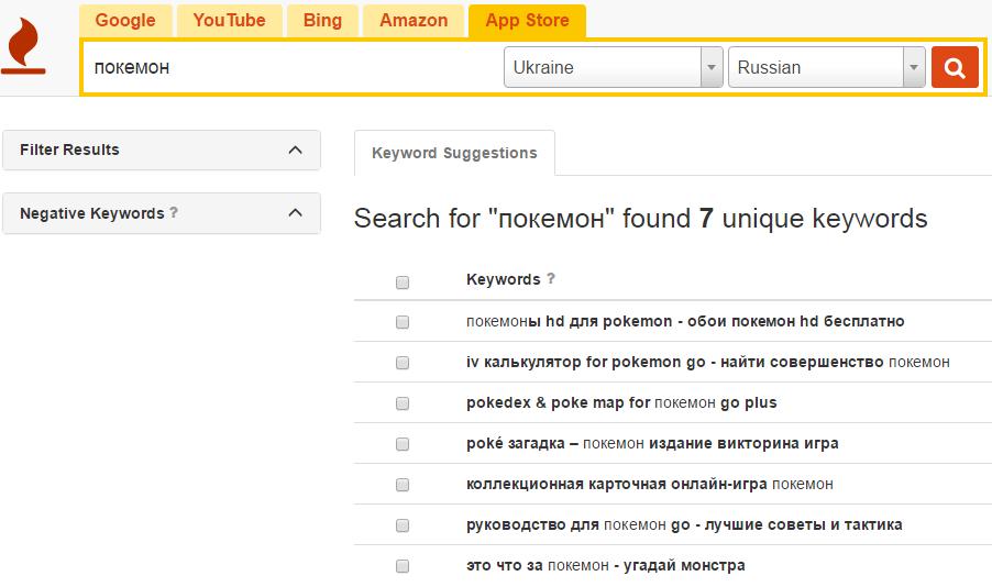 Keywordtool.io. В бесплатной версии доступен базовый сбор запросов из названий в App Store с указанием языка и региона поиска