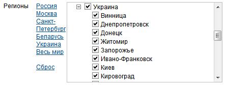 Настройки таргетинга для Украины