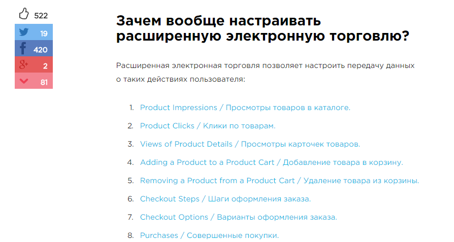 Клик по ссылкам из блока ниже позволит перейти к нужной части статьи на той же странице