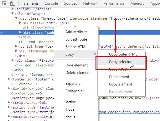 Копируем селектор CSS