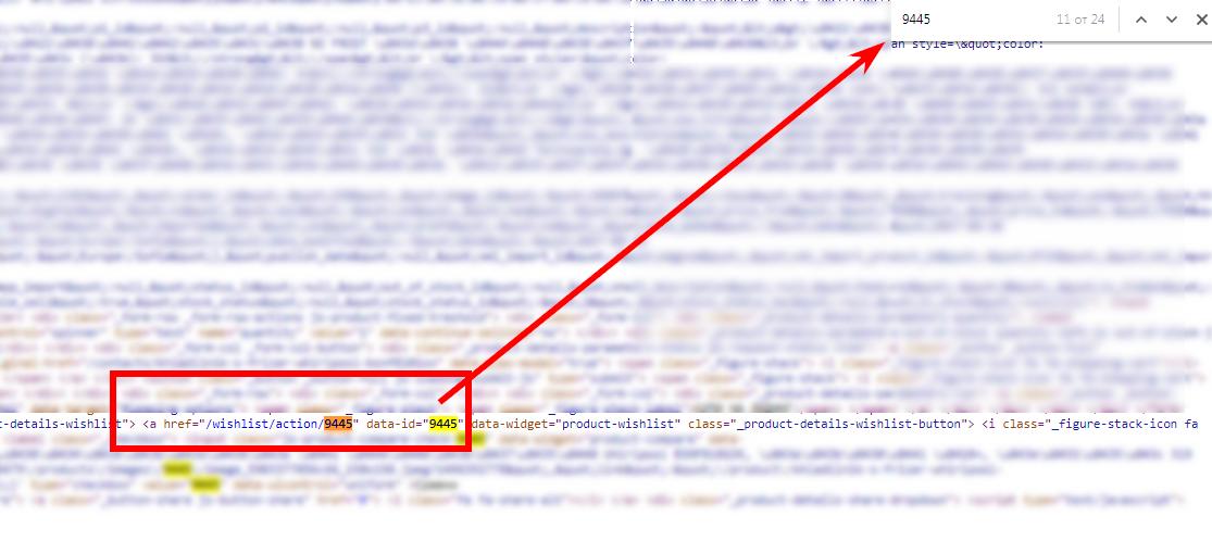 Влезте в продукта и потърсете в source кода въпросното ID