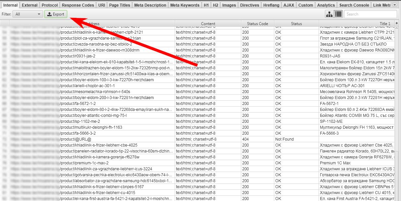 Сканирайте списъка и направете експорт