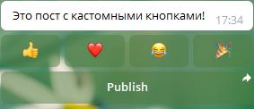 частичный перевод статьи