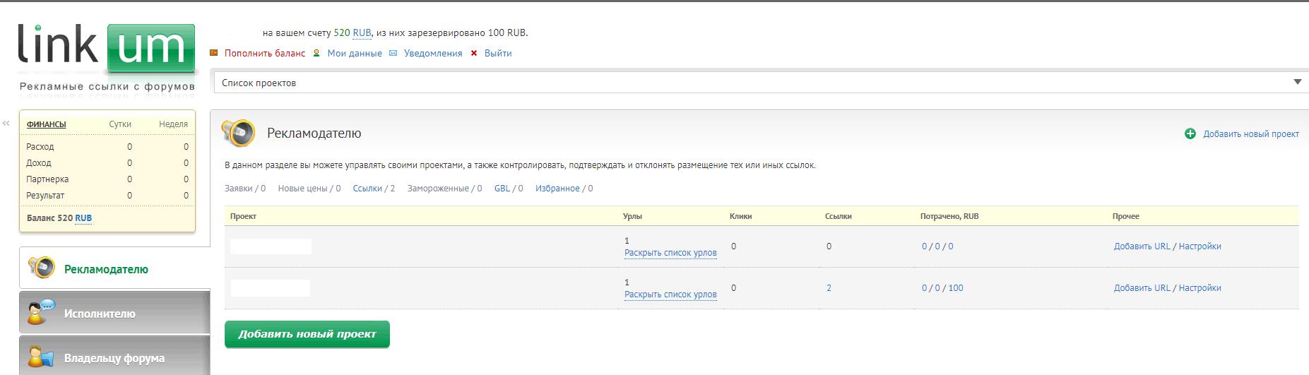 Linkum.ru