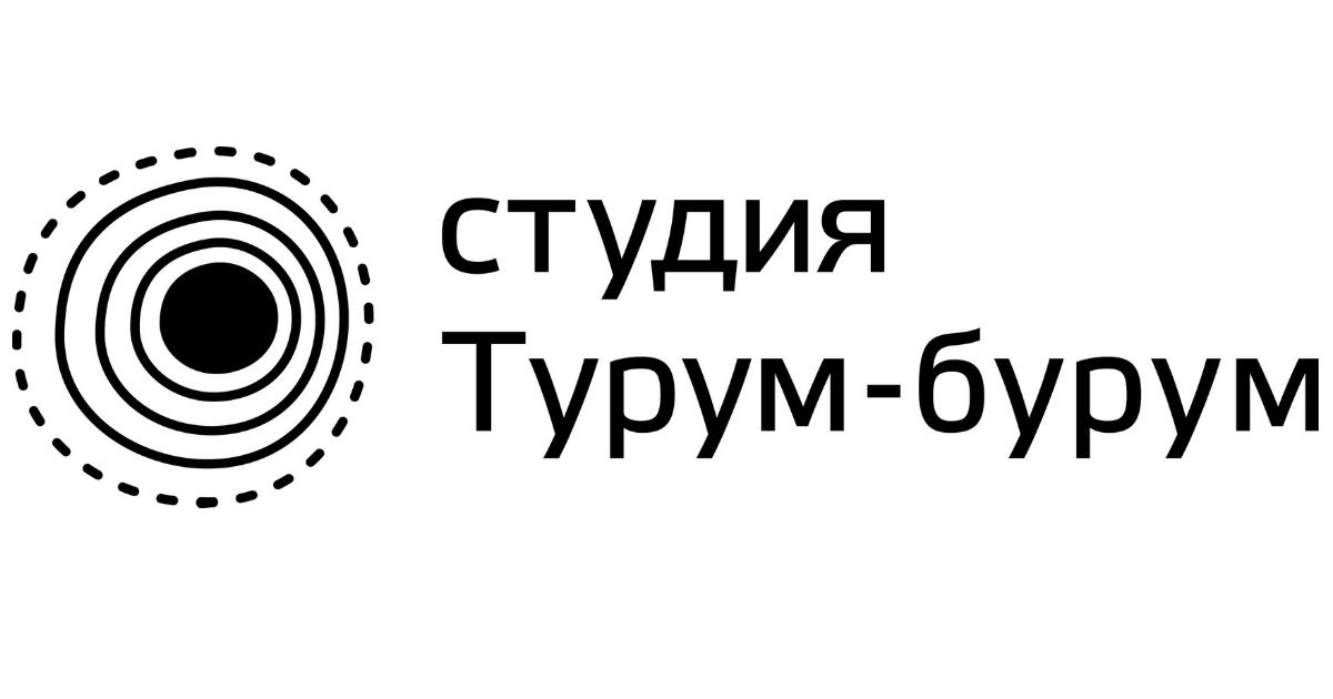 логотип турум-бурум