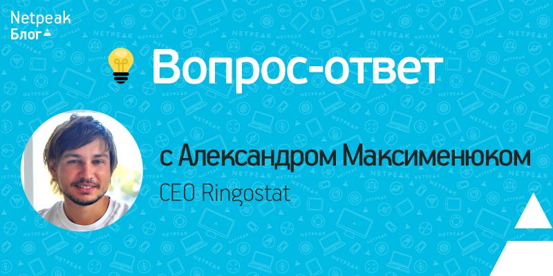 Анализируй правильно: вопросы об использовании Google Analytics, Universal Analytics и Яндекс.Метрики
