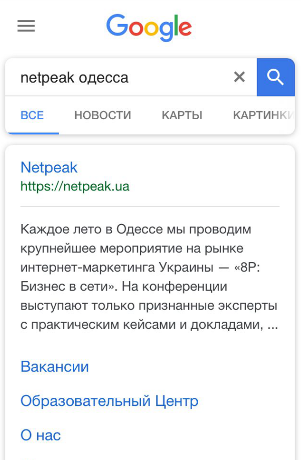 Местные эксперты Google My Business