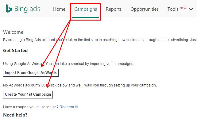 Начало работы в Bing Ads