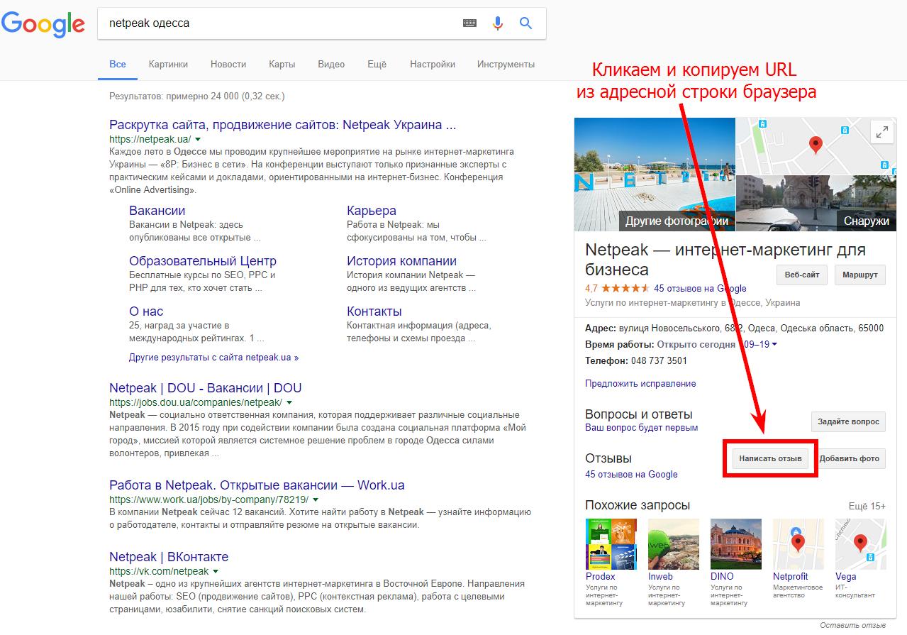 Настраиваем qr-код для отзывов в Google My Business