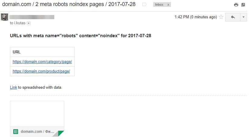 Настраиваем скрипт проверки наличия URL в таблице