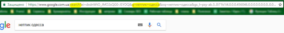 Настройка отзывов о компании в Google My Business