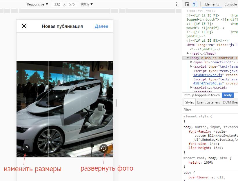 Нажмите дважды на Toggle device toolbar и повторите попытку