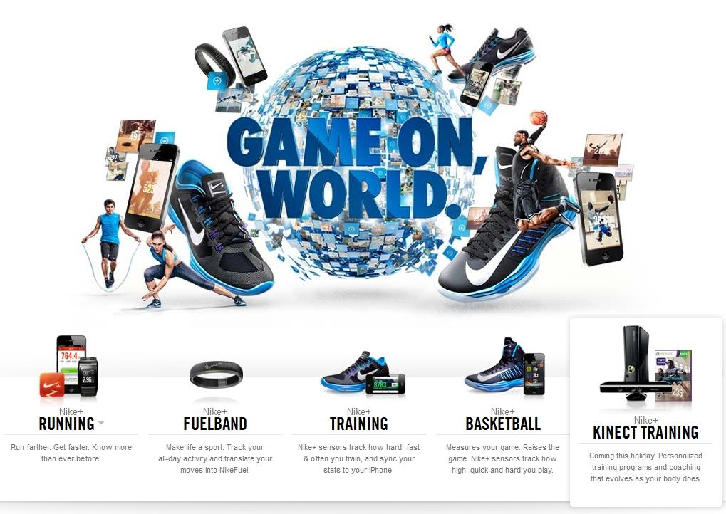 цифровая экосистема Nike