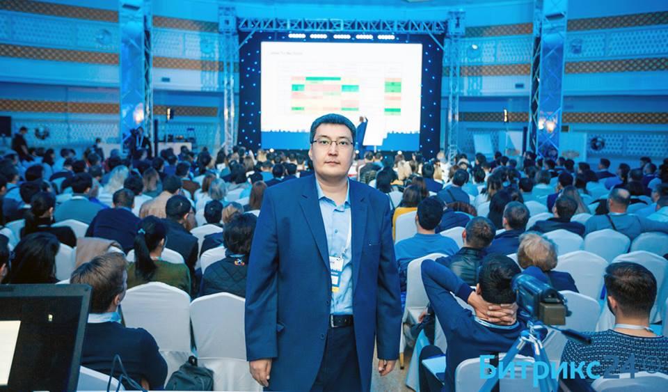 Ноябрьскую CRM Conference в Казахстане посетили 650 участников