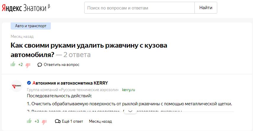 Новые возможности для линкбилдинга от Яндекс