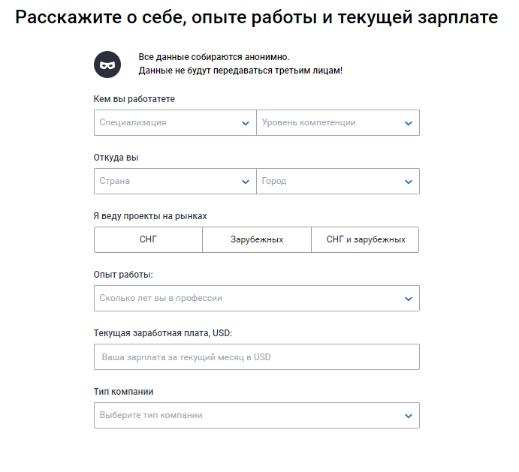 Обновленный рейтинг зарплат интернет-маркетологов 2018 год Serpstat