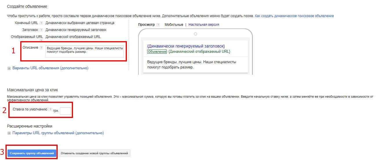 opisanie-ostaetsa-staticnym-i-zadaetsa-polzovatelem.png