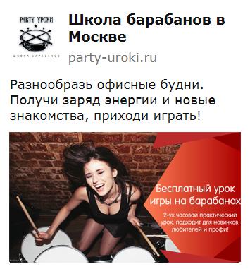 osibki-pri-zapuske-reklamnyh-kampnij-v-mytarget-010.png