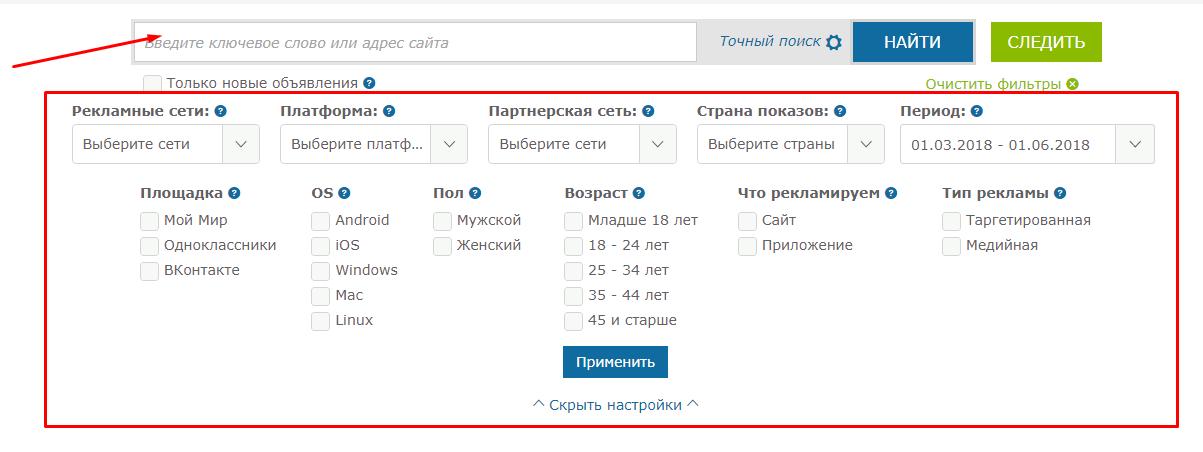 Ошибки при запуске рекламных кампний в  myTarget-04