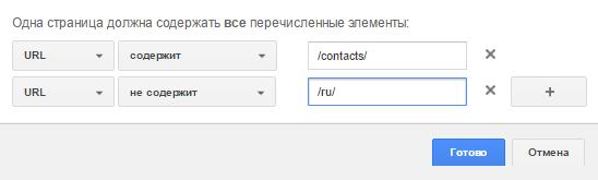 Отбирать пользователей сразу по нескольким условиям