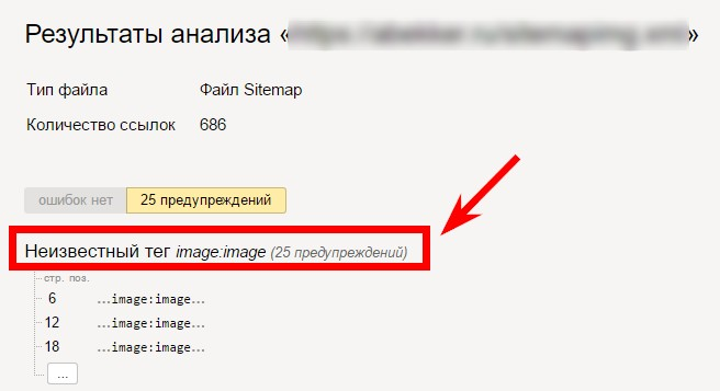 sitemap xml или карта сайта детальный мануал netpeak blog