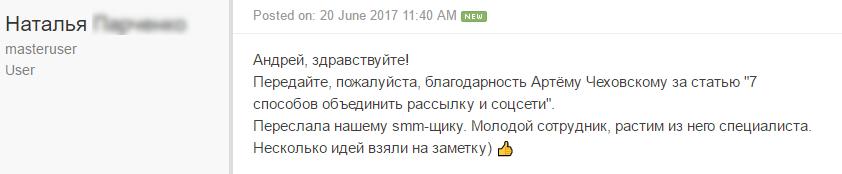 Отзывы читателей