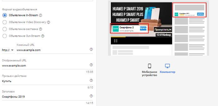 Показываются объявления только в видео Youtube