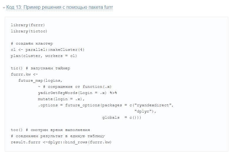 Примеры кода
