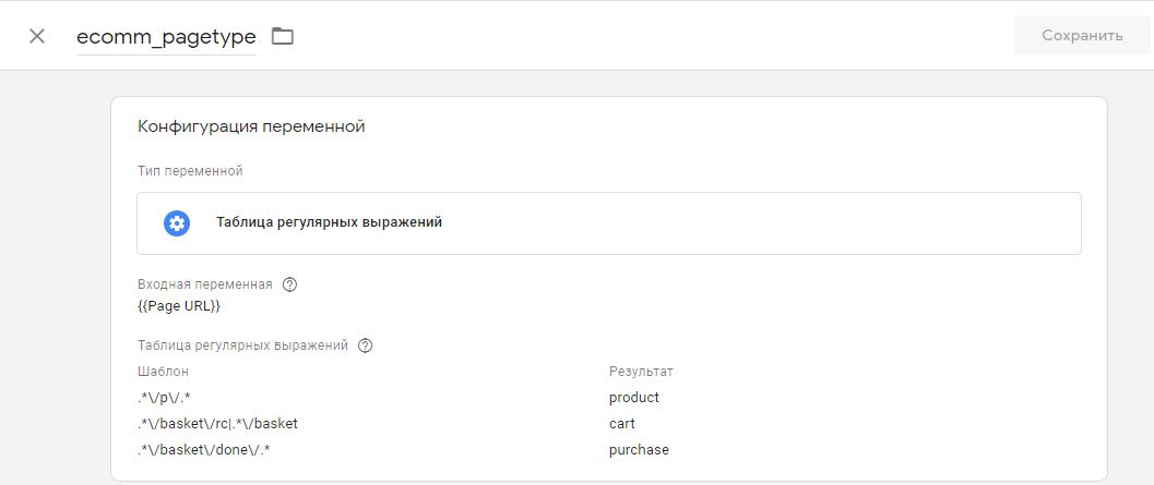 product cart и purchase для страниц с карточкой товара корзиной и заказом