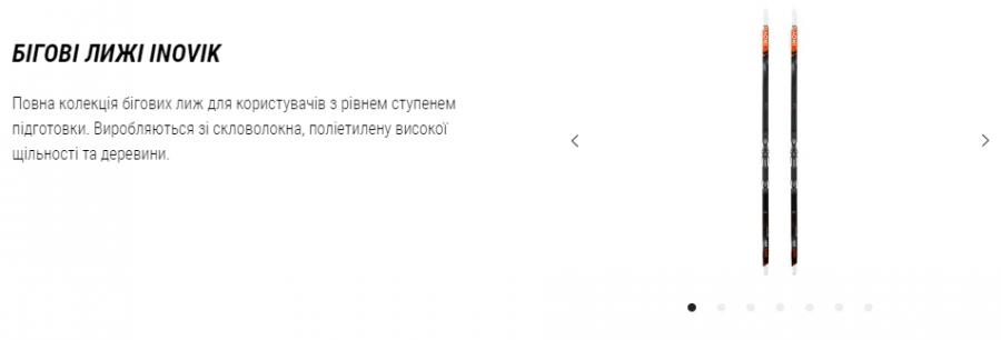 Производство товаров Декатлон в Украине