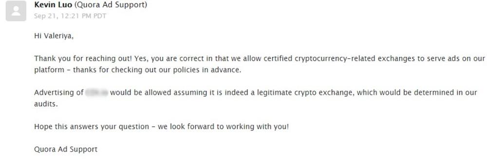 Quora реклама проекта криптовалют