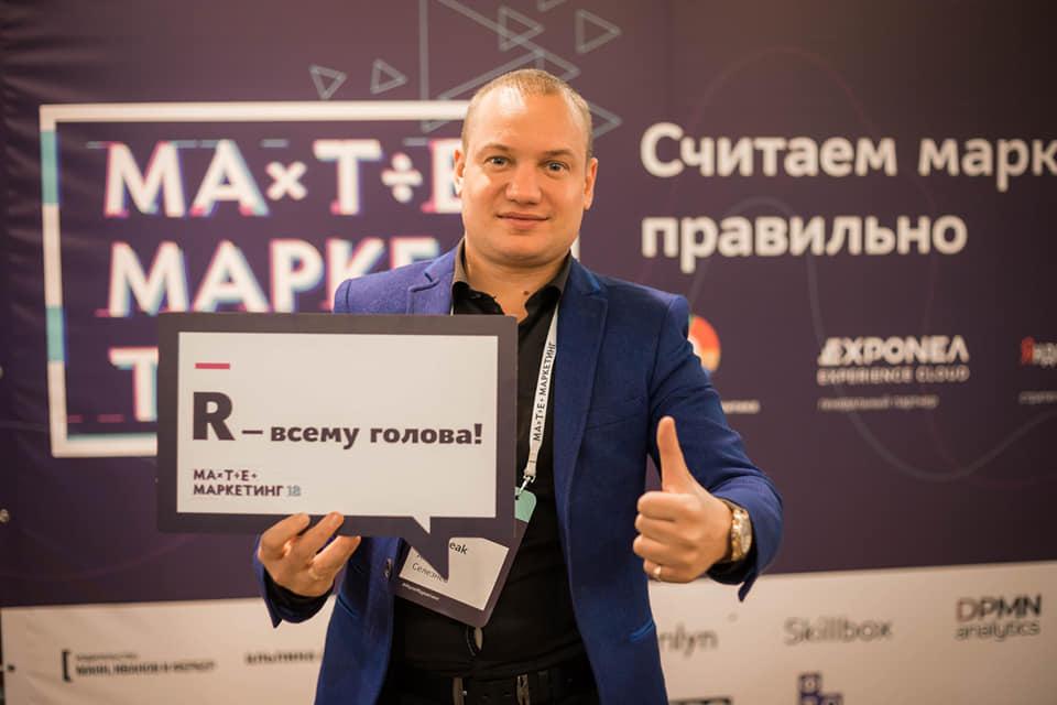 Фото Алексея Селезнёва.